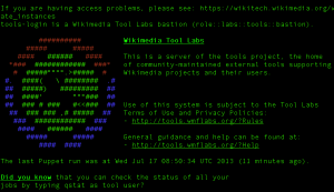 Wikimedia tools login screen using ssh